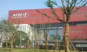 La maison des citoyens de Wuhan, à Houhu