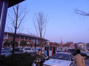 Vue de la gare de Yichang