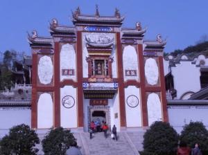 Entrée du mémorial de QU Yuan
